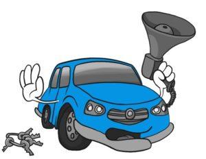 односторонняя сигнализация на авто
